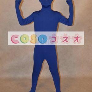 全身タイツ,ディープブルー 単色 子供用 変装コスチューム 開口部のない全身タイツ ユニセックス ―taitsu-tights0809