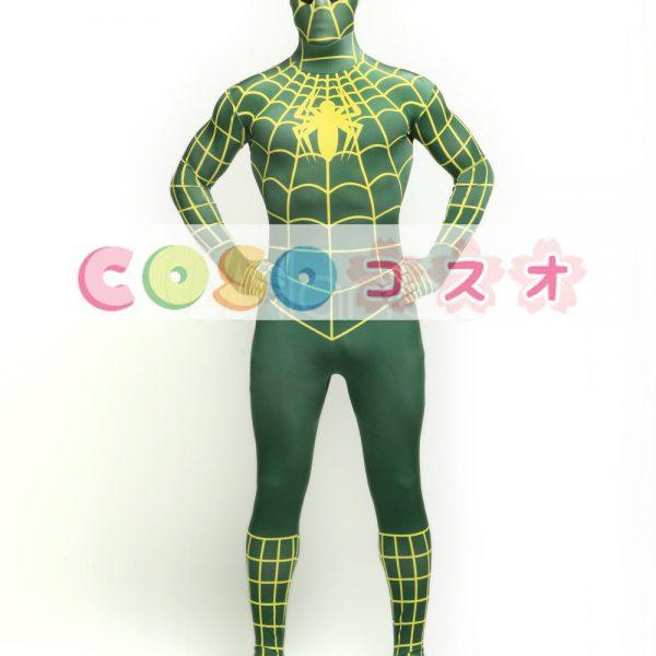 ン風 ディープグリーン&イエロー コスチューム衣装 目が開いている全身タイツ ―taitsu-tights0985 1