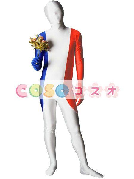 全身タイツ フランスの国旗柄 ユニセックス 大人用 コスチューム衣装 コスプレ ―taitsu-tights1082 1