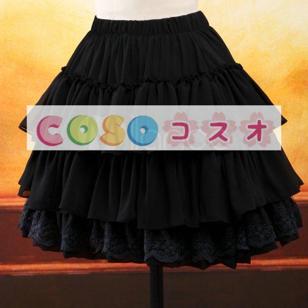 シフォンスカート ブラック ロリィタスカート レーストリム ―Lolita0003 1