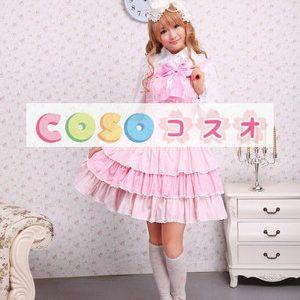 ロリータジャンパースカート,ピンク リボン ラッフル スィート 女の子らしさ満点 コットン  ―Lolita0008
