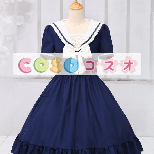 ロリィタワンピース ディープブルー 半袖 セーラースタイル ―Lolita0015 1