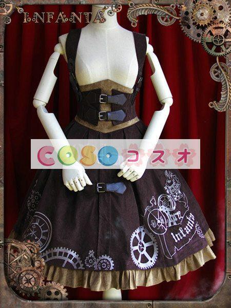 クラシック スチームパンク ロリィタジャンパースカート 歯車 プリント ―Lolita0043 1