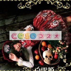 ロリータドレス,ブルー リボン 古典的 刺繍入り コスプレ コスチューム ―Lolita0111