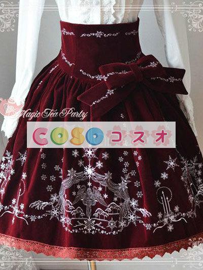 美しい姫フランネル ロリータ スカートの刺繍 ―Lolita0132 1
