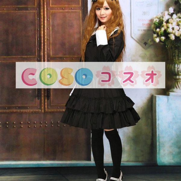 コットン ブラック ロリィタワンピース 長袖 学園風 フリル ―Lolita0237 1