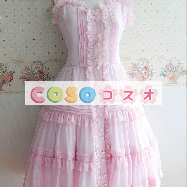 甘いボタン ポリエステル ロリータ ドレス―Lolita0323 1
