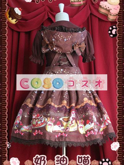 ジャンパースカート ピンク・ブラウン クリーム猫 リボン 可愛い ―Lolita0330 1