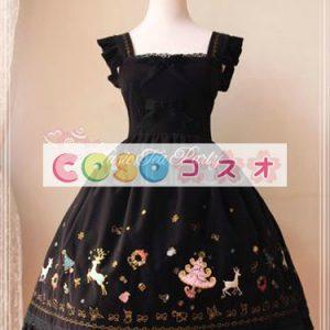 甘いフランネル ボーかわいいロリータ ジャンパー スカート ―Lolita0331