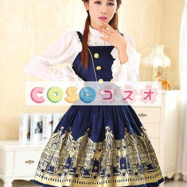 コルセット ディープブルー 合成繊維 可愛い パーティー  ―Lolita0619 1