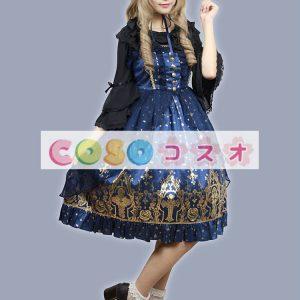 ロリータジャンパースカート ディープブルー レトロ 合成繊維  ―Lolita0656