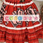 エレガントな赤レース ゴスロリ スカートを印刷 ―Lolita0679