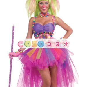 ファンタジーコスチューム衣装 ピエロ 女性用 大人用 ―festival-0001