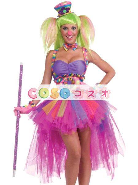 ファンタジーコスチューム衣装 ピエロ 女性用 大人用 ―festival-0001 1