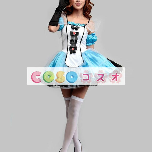 73b6e5b2d4695 コスチューム衣装 童話 セクシー ハロウィン 人気 不思議の国のアリス ライトスカイブルー 大人用 女性用 ―festival-0016