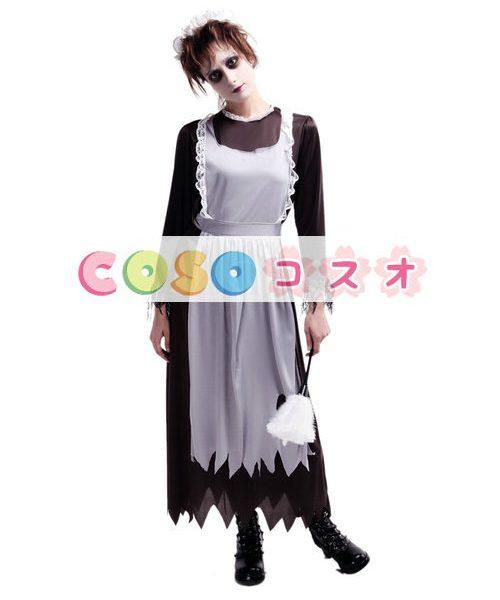 ハロウィン ゾンビ コスチューム 中世メイド コスチュームコスプレ―festival-0052 1