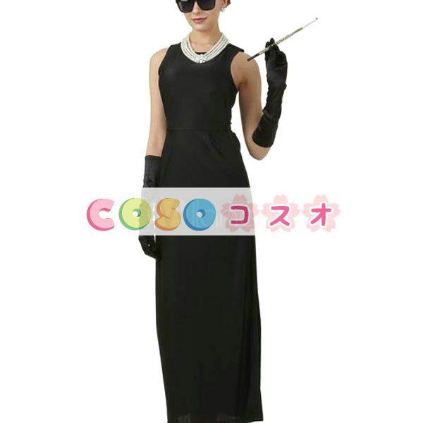 オードリー・ヘップバーン コスチューム ブラック ハロウィン 合成繊維―festival-0183 1