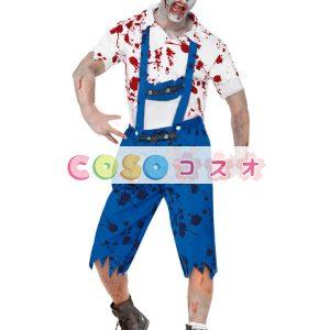 ハロウィン ゾンビワーカー ブルー ポリエステル 男性用 コスチューム―festival-0580