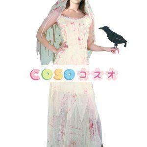 ハロウィン ゾンビブライド コスチューム ホワイト ポリエステル 女性用 大人用―festival-0583