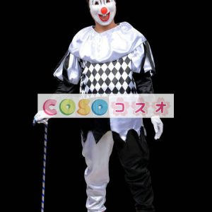 道化師 ピエロ コスチューム ブラック&ホワイト ツートンカラー ハロウィン ポリエステル―festival-0665