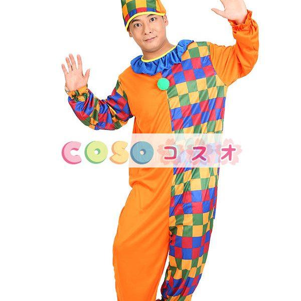 a626ce3a6697d コスチューム衣装 オレンジ色 ハロウィーン ユニセックス 眼鏡 帽子 ジャンプスーツ ピエロ ポリエステル 大人用 ―festival-0672