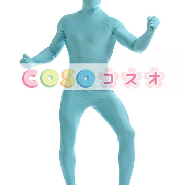 全身タイツ ライクラ・スパンデックス 大人用 ライトスカイブルー ―taitsu-tights1480