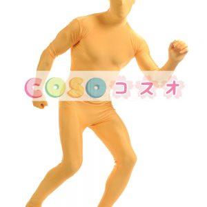 全身タイツ オレンジ色 ライクラ・スパンデックス 大人用 ―taitsu-tights1486