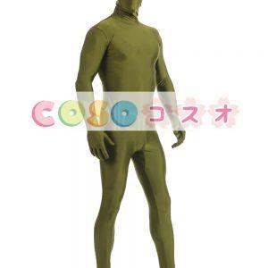 全身タイツ ダークグリーン ライクラ・スパンデックス 大人用 ―taitsu-tights1493