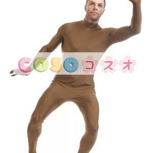 全身タイツ ブラウン ライクラ・スパンデックス 大人用 ―taitsu-tights1494