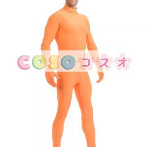 全身タイツ ライクラ・スパンデックス 大人用 オレンジ色 ―taitsu-tights1496
