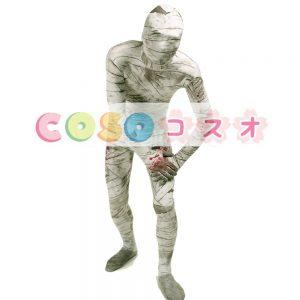 全身タイツ,ホワイト ユニセックス フルボディ ゾンビ ユニセックス―taitsu-tights0524