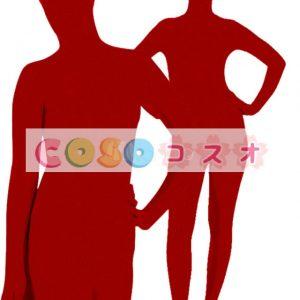 全身タイツ レッド 単色 大人用 開口部のない 変装コスチューム―taitsu-tights0655