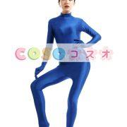 全身タイツ ライクラ・スパンデックス 大人用 ブルー ―taitsu-tights0802 2