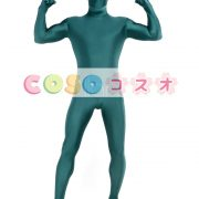 全身タイツ ディープグリーン 単色 大人用 変装コスチューム 開口部のない全身タイツ ユニセックス―taitsu-tights0085 2