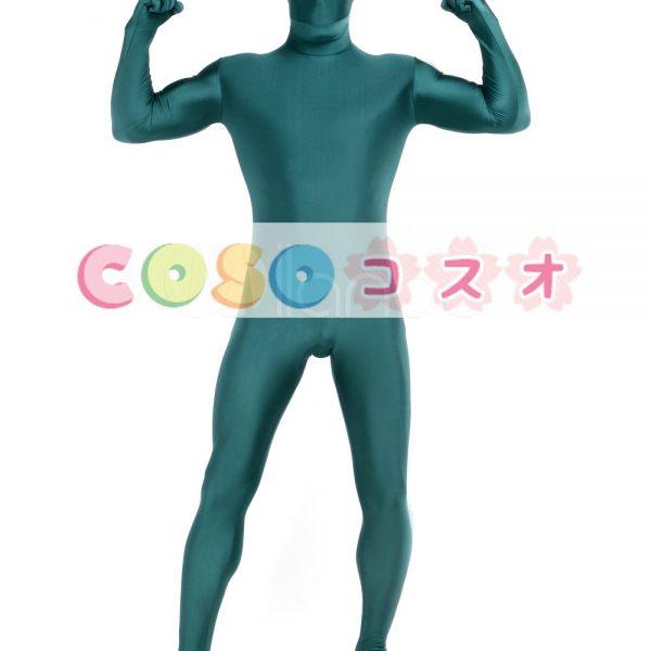 全身タイツ ディープグリーン 単色 大人用 変装コスチューム 開口部のない全身タイツ ユニセックス―taitsu-tights0085