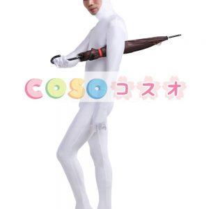 全身タイツ ホワイト 単色 変装コスチューム 顔部分が開いている全身タイツ 大人用 ユニセックス ―taitsu-tights0167