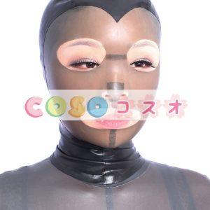 全身タイツアクセサリー,マスク 目と口が開いている ブラック 仮装コスチューム コスプレ―taitsu-tights0201