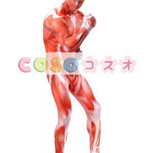 肉ライクラ スパンデックス ユニセックス モンスター多色全身タイツのスーツ―taitsu-tights0496