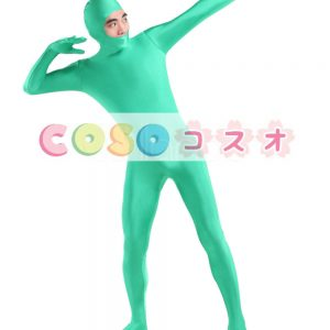 全身タイツ ティールグリーン 単色 顔部分が開いている全身タイツ 大人用 変装コスチューム ユニセックス ―taitsu-tights0523