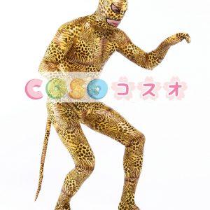 全身タイツ トラ柄 イエロー 目と口が開いている全身タイツ 大人用 仮装コスチューム 尾付き―taitsu-tights0675