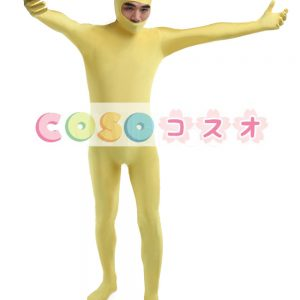 全身タイツ イエロー 単色 変装コスチューム 顔部分が開いている全身タイツ 大人用 ユニセックス―taitsu-tights0713