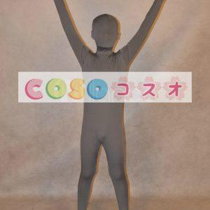全身タイツ ダークグレー 単色 子供用 変装コスチューム 開口部のない全身タイツ ユニセックス ―taitsu-tights0735