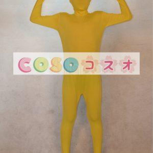 全身タイツ,イエロー 単色 子供用 変装コスチューム 開口部のない全身タイツ ユニセックス―taitsu-tights0745