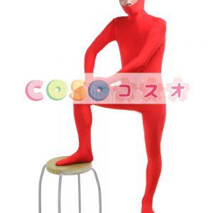 全身タイツ レッド 単色 顔部分が開いている全身タイツ 大人用 変装コスチューム ユニセックス  ―taitsu-tights0749