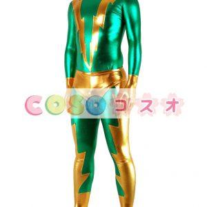 メタリック全身タイツ,ゴールド&グリーン ユニセックス 大人用 スーパーヒーロー風 コスチューム衣装―taitsu-tights0774