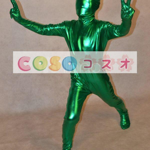 メタリック全身タイツ,グリーン ユニセックス 子供用 コスチューム衣装 開口部がない  ―taitsu-tights0811