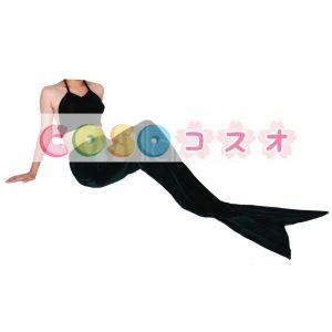 アニマルタイツ ダークグリーン ブラ&しっぽ マーメイド ベルベット ユニセックス 大人用 ―taitsu-tights0979