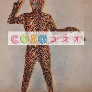 全身タイツ,子供用 尾付き 開口部のない全身タイツ 動物全身タイツ 仮装コスチューム―taitsu-tights0994