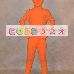 全身タイツ,オレンジ色 単色 子供用 変装コスチューム 開口部のない全身タイツ ユニセックス ―taitsu-tights0995