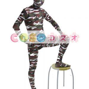 全身タイツ,迷彩柄 コスチューム 大人用 開口部のない全身タイツ ホワイト ユニセックス―taitsu-tights1072